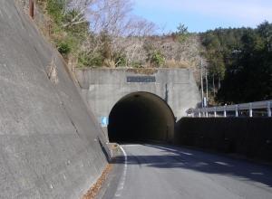 新白田トンネル